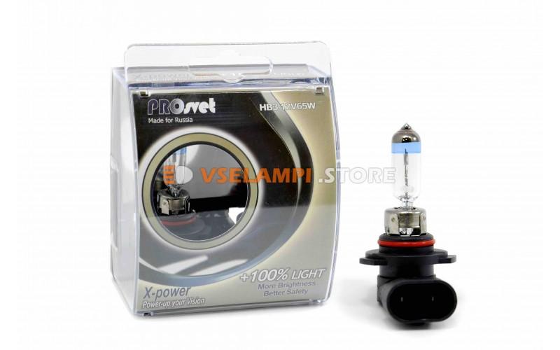 Галогенные лампы PROsvet X-power +100% комплект 2шт. - цоколь HB3