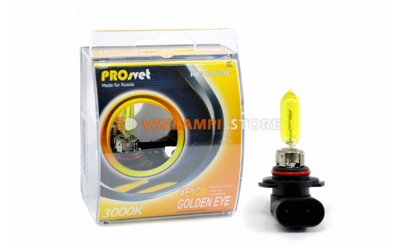 Галогенные лампы PROsvet Yellow комплект 2шт. - цоколь HB3