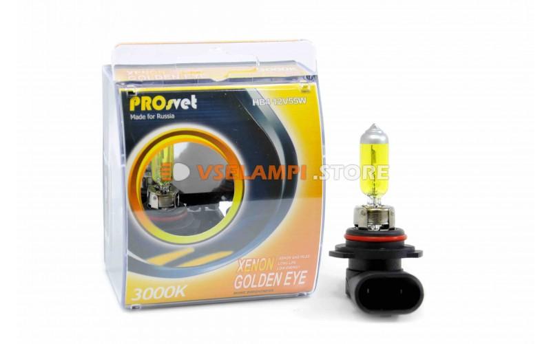 Галогенные лампы PROsvet Yellow комплект 2шт. - цоколь HB4