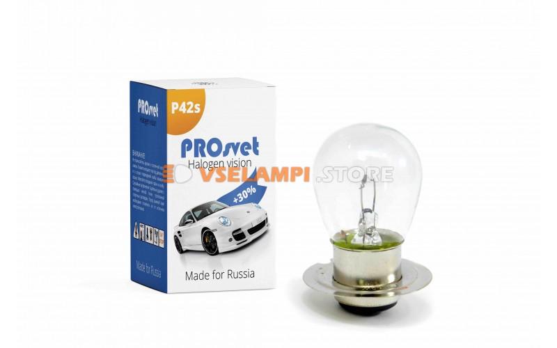 Галогенная лампа PROsvet Clear - цоколь Тракторная 1к