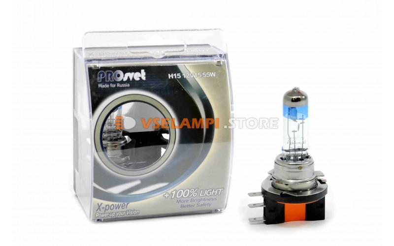 Галогенные лампы PROsvet X-power +100% комплект 2шт. - цоколь H15
