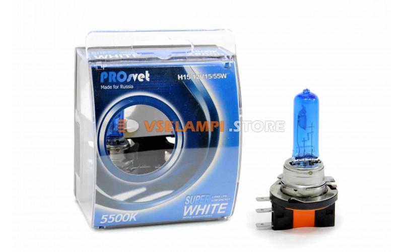 Галогенные лампы PROsvet SuperWhite комплект 2 шт. - цоколь H15