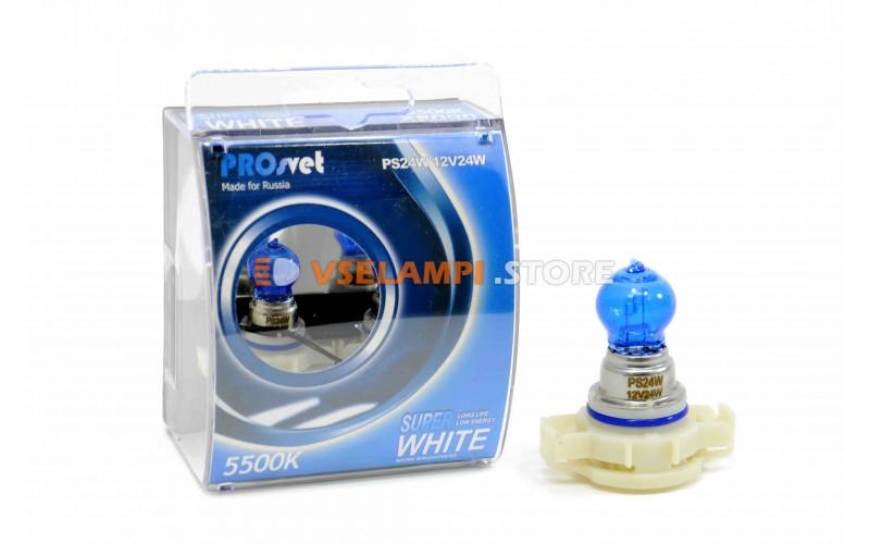 Галогенные лампы PROsvet SuperWhite комплект 2 шт. - цоколь PS24W