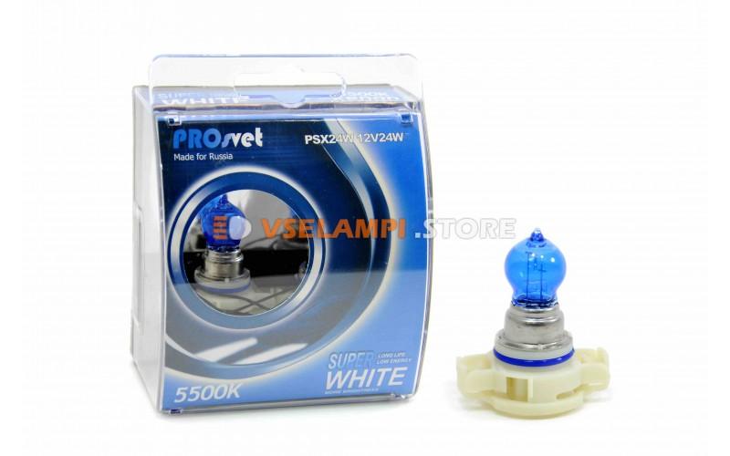 Галогенные лампы PROsvet SuperWhite комплект 2 шт. - цоколь PSX24W