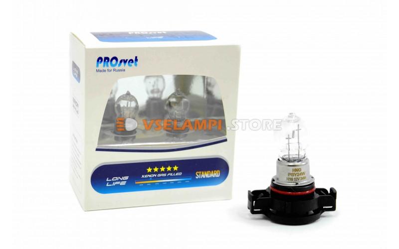 Галогенная лампа PROsvet Clear - цоколь PSY24W