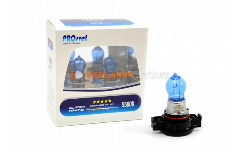 Галогенные лампы PROsvet SuperWhite комплект 2 шт. - цоколь PSY24W