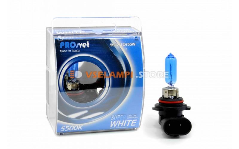 Галогенные лампы PROsvet SuperWhite комплект 2 шт. - цоколь HIR2