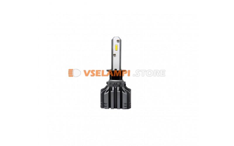 Сверх яркие светодиоды PROsvet S4 4200k комплект 2шт. - цоколь H1