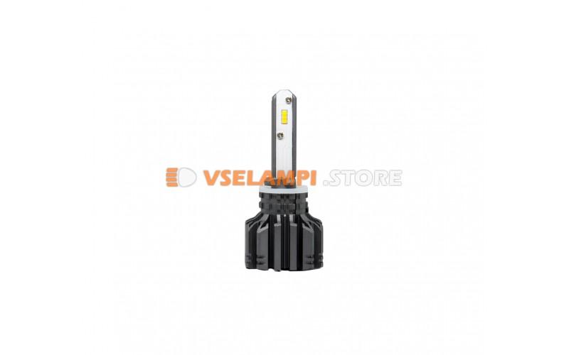 Сверх яркие светодиоды PROsvet S4 4200k комплект 2шт. - цоколь 880/881 (H27)