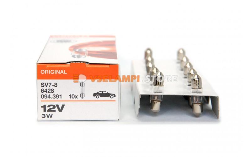 Авто-лампочка OSRAM C3W 12v (3w) SV7-8 двухцокольная 6428 27мм