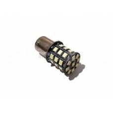 Светодиод 12vT25/5 33SMD 2-х конт. белый