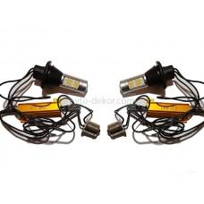 Светодиоды в ходовые огни 12-24v canbus с функцией поворотника 42 SMD+линза (21 оранжевый+21 белый диод с линзой) с эффектом затухания 2 шт в комплекте