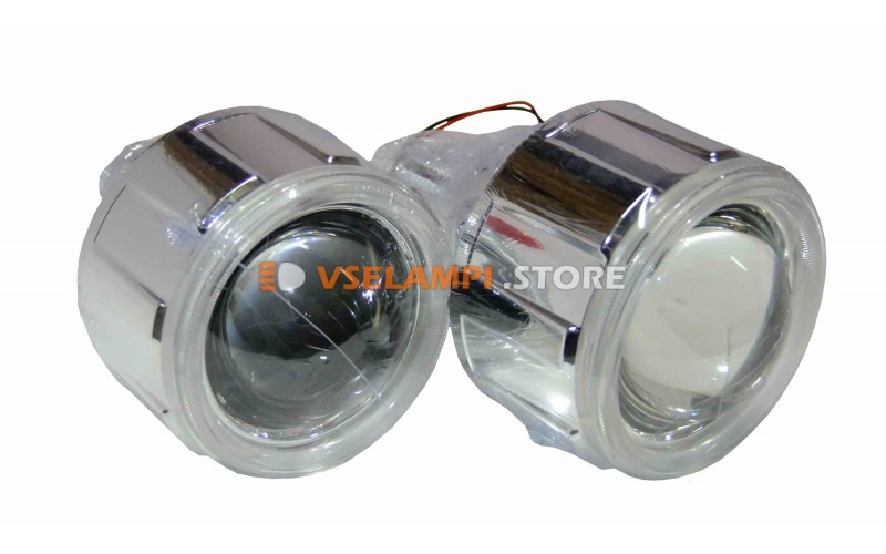 Линза для би-ксеноновой лампы - XENITE L-05 2.5d, комплект 2шт.