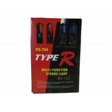 Стробоскопы врезные Type-R (1-спираль) синий-красный 4шт. HDX-704-4