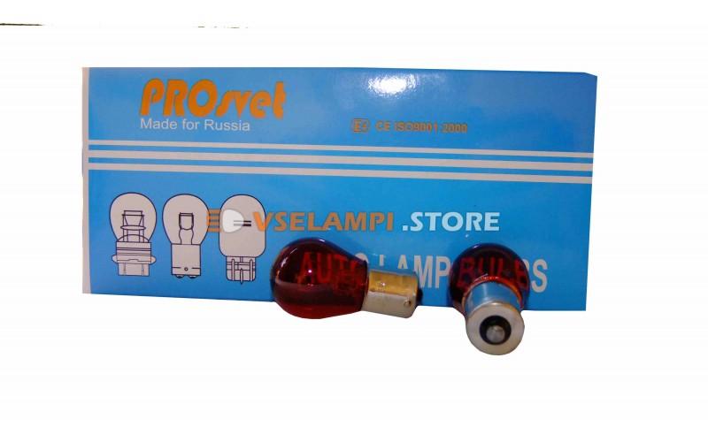 Авто-лампочка PROsvet 12v 21w (BA15s) RED (1 конт.) красный