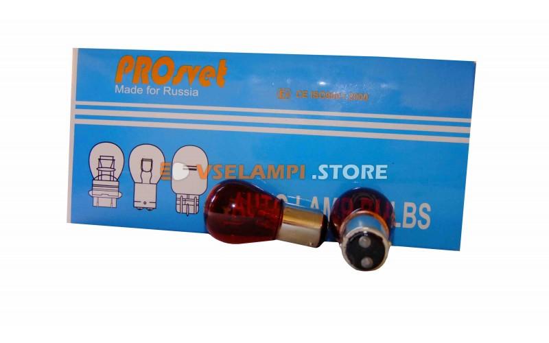 Галогенная лампа PROsvet 12v 21/5w (BAY15d) RED (2-x конт.) красный