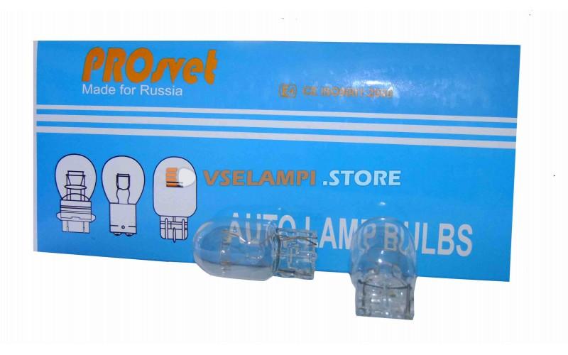 Галогенная лампа PROsvet 12v W21W Т20 W3x16d б/ц (1конт.)