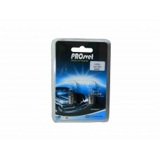 Галогенная лампа PROsvet 12v H10W BA9s clear (к-т)