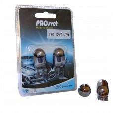 Галогенная лампа PROsvet 12v W21/5W Т20/5 W3x16q б/ц SILVER CHROME (2-х.конт.) оранж. (к-т)