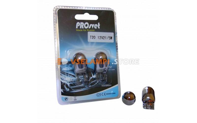 Авто-лампочка PROsvet 12v WY21/5W Т20/5 W3x16q б/ц SILVER CHROME (2-х.конт.) оранж. (к-т)
