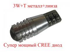 Светодиод К 12v T10 б/ц 3W HP металл+линза с обманкой белый