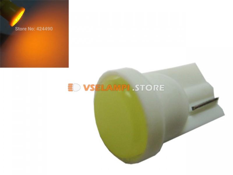 Светодиод 12v T10 COB - цвет свечения желтый