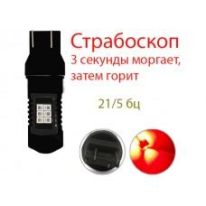 Светодиод К 12v T20/5 б/ц 21SMD 3535 Red FLASH арт. 7443