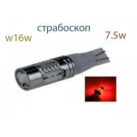 Светодиод К 12v T10 б/ц w16w COB 7.5w Flash Red арт. w16w