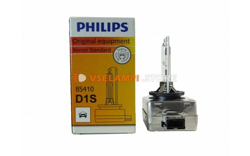 Ксеноновая лампа PHILIPS 4300К Китай ( аналог )