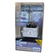 Ксеноновая лампа XENITE PREMIUM 5000К