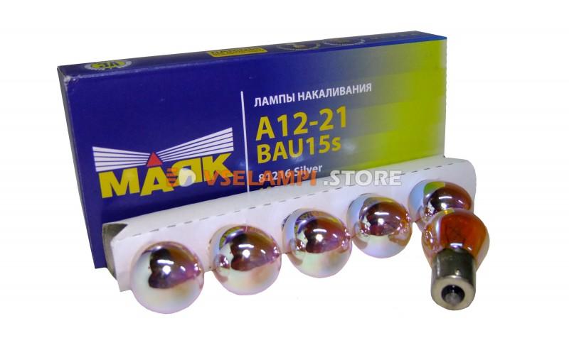 Авто-лампочка Маяк PY21w 12v 21w (BAU15d) (сееребристый дизайн) Silver Vision 81216