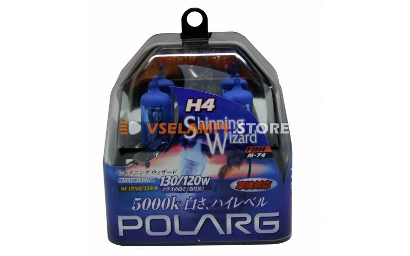 Галогенные лампы POLARG - Shinning Wizrd комплект 2шт. - цоколь H4