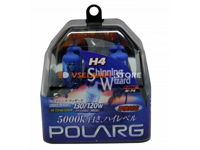Галогенные лампы POLARG - Shinning Wizrd комплект 2шт. - цоколь H7