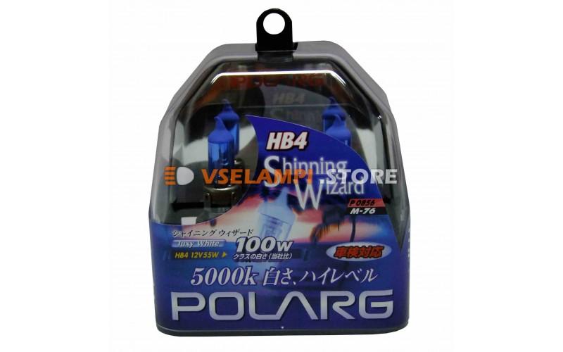 Галогенные лампы POLARG - Shinning Wizrd комплект 2шт. - цоколь HB4