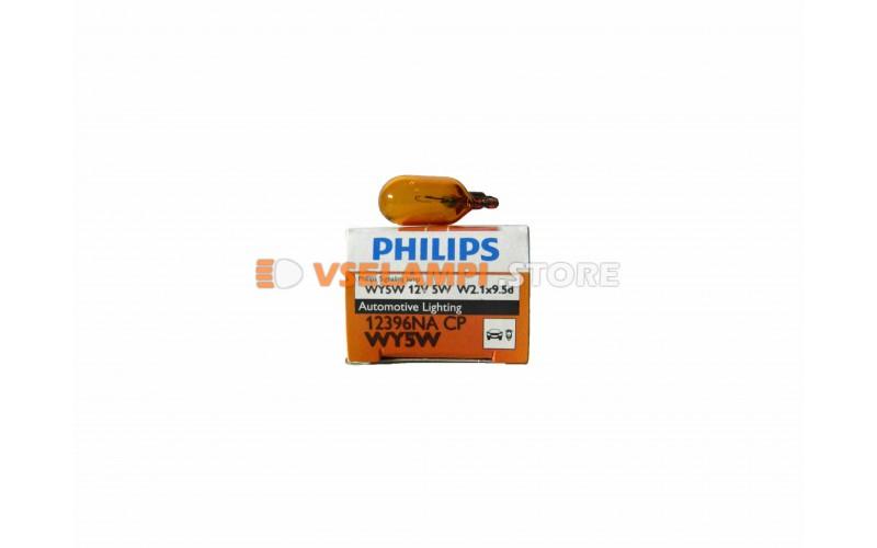 Авто-лампочкаа PHILIPS WY5W 12v 5w оранж.(W2,1x9,5d) 12396NACP