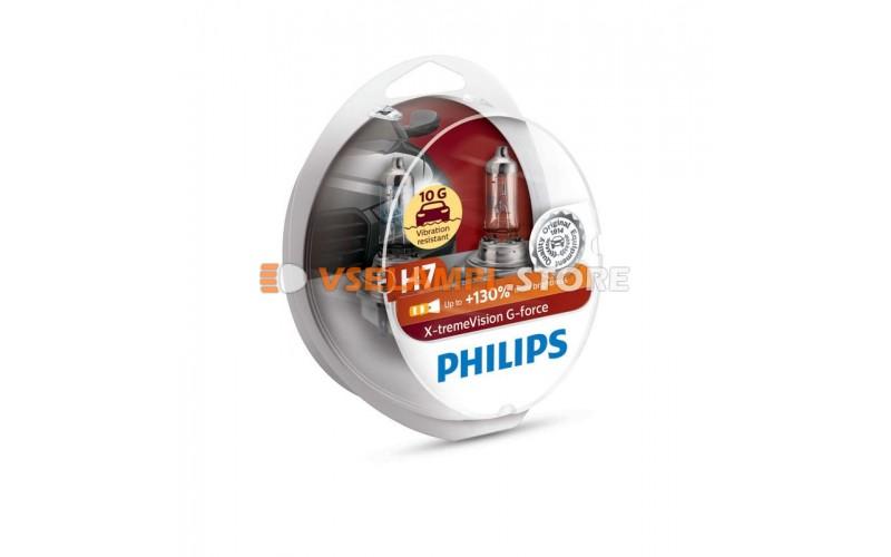 Галогенные лампы PHILIPS X-tremeVision G-force +130% комплект 2шт.