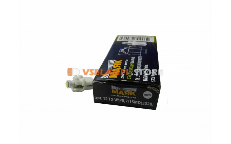 Светодиод Маяк 12vT5 BAX8,3D 1SMD 1chip микрушка с патроном