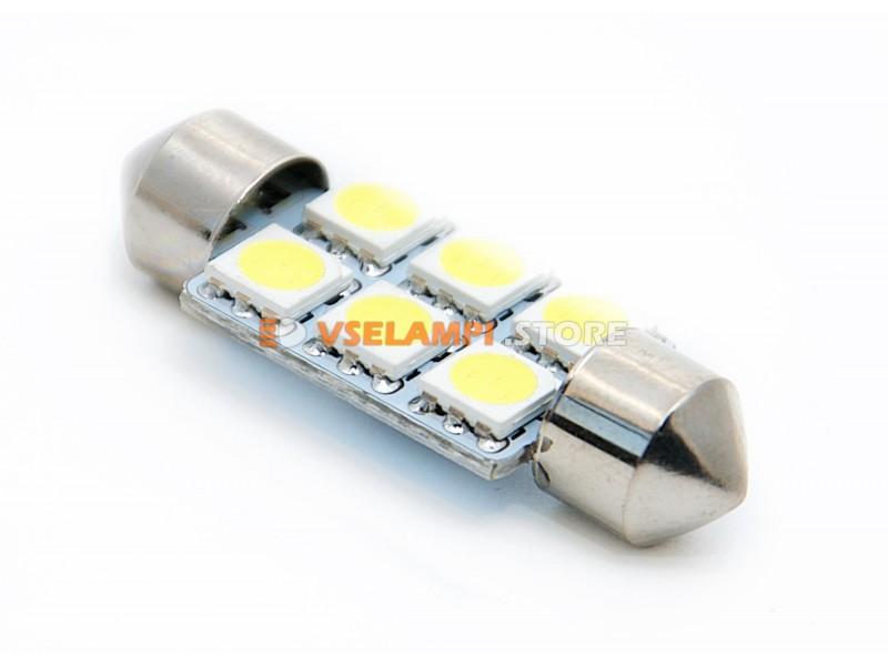 Светодиод 12v T11 36мм AC 6SMD 5050 - цвет свечения белый