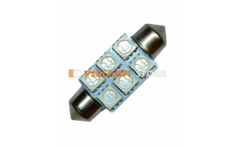 Светодиод 12vT11x36 AC 6SMD 5050 - цвет свечения синий