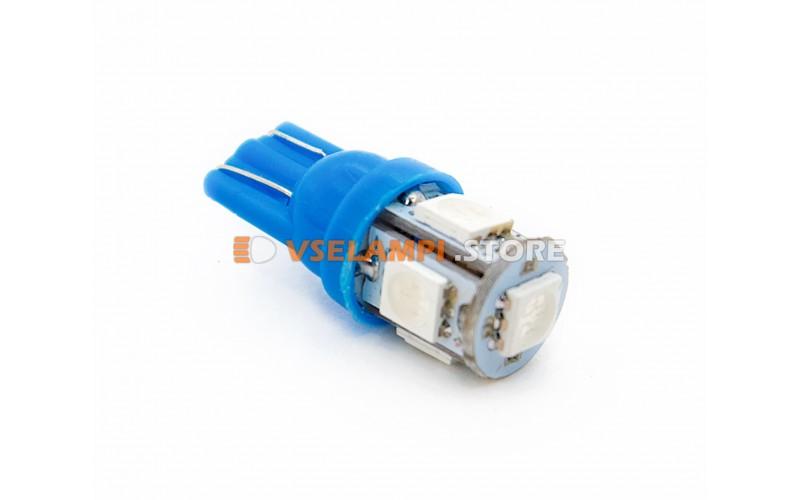 Светодиод 12v T10 5SMD 5050 - опция синий