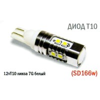 Светодиод 12vT10 линза 7G белый