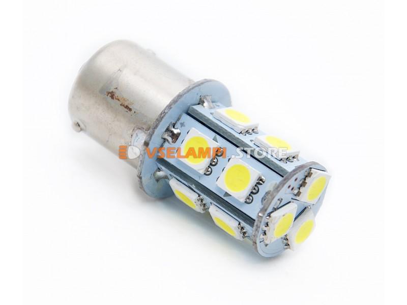 Светодиод 12vT25 13SMD 1 конт. - цвет свечения белый