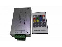 Светодиодный блок RGB 20A