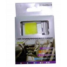 Светодиодные пластины 12vCX-48ch 48mmX35mm 1шт.