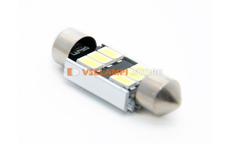 Светодиод 12vT11x36 AC 6SMD 5630 обманка белый