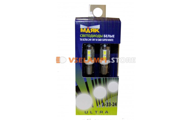 Светодиодные пластины Маяк 24v T8 10SMD A-33-24 (5730) 3w