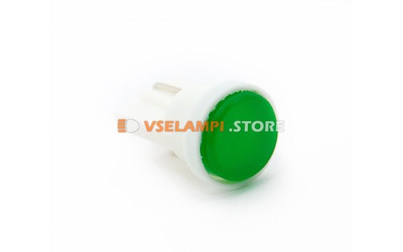 Светодиод 12v T10 COB - опция зелёный