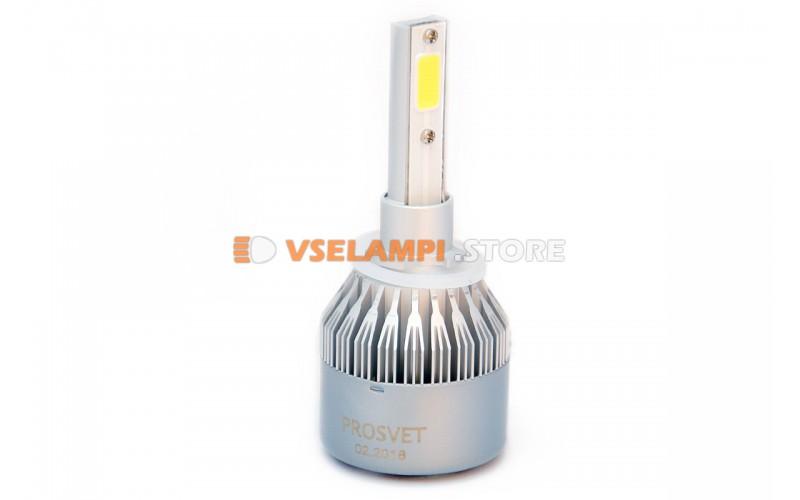 Сверх яркие светодиоды PROsvet C7 комплект 2шт. - цоколь 880/881 (H27)