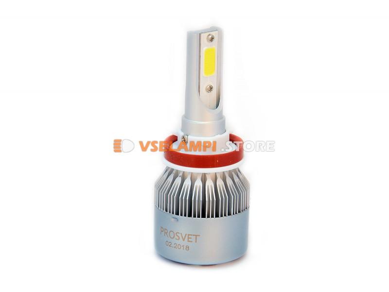 Сверх яркие светодиоды PROsvet C7 комплект 2шт. - цоколь HB4