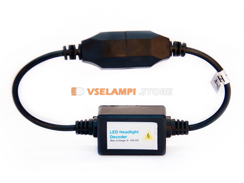 Обманка фарного светодиода V2.0 - цоколь H10/HB3/HB4/HIR2